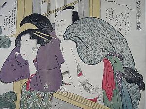 Printed Ero and Porn Art 2 - Japanese Shungas (1)