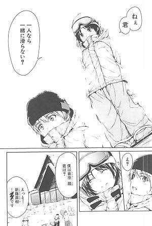 manga 228